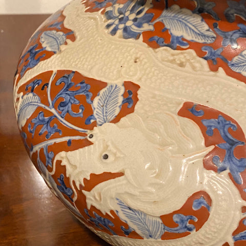 Ceramic Japanese 4 Claw Dragon Vase