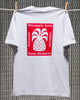 Pineapple Sails Short Sleeved T-Shirt