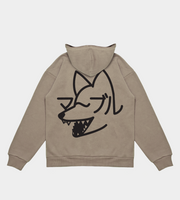 マーブル Wolf - Dust Hooded Sweatshirt