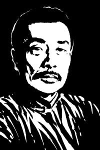 Chinese Literature, read Chinese, Lu Xun, learn chinese, chinese fiction, write chinese
