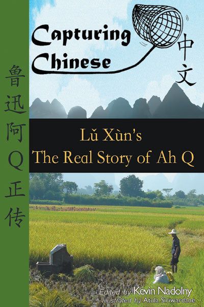 [Book] The Real Story of Ah Q