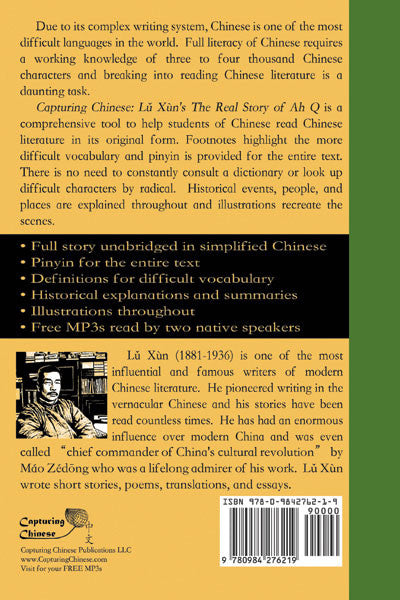 Ebookaudio The Real Story Of Ah Q Capturing Chinese
