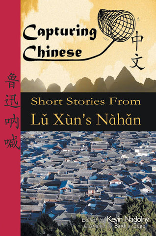 [eBook+Audio] Short Stories from Lu Xun's Nahan