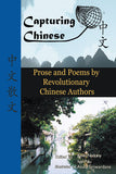 [Book] Prose and Poems by Revolutionary Authors