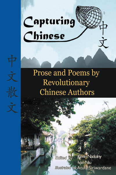 [eBook+Audio] Prose and Poems by Revolutionary Chinese Authors