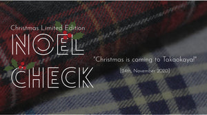 Christmas Limited Edition | Noel Check