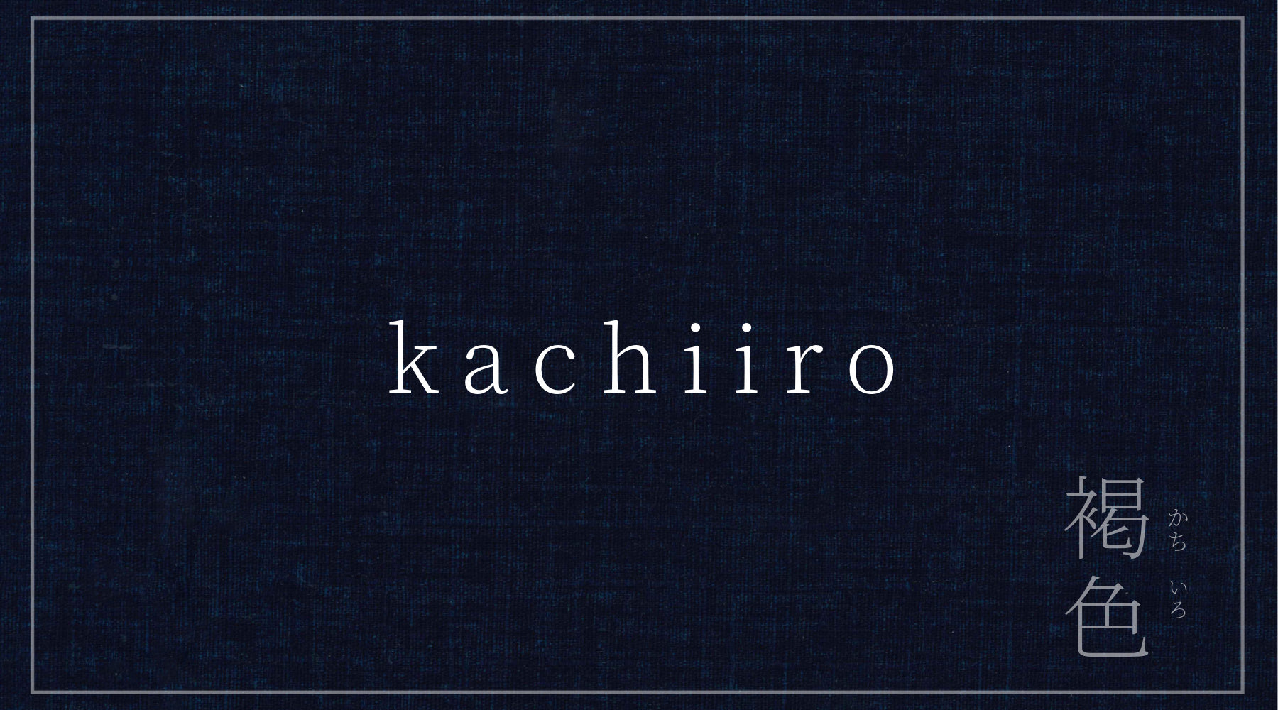 New Solid Color Available! | Kachiiro