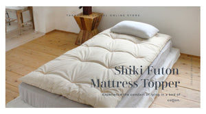 Japanese Futon as a Mattress Topper?