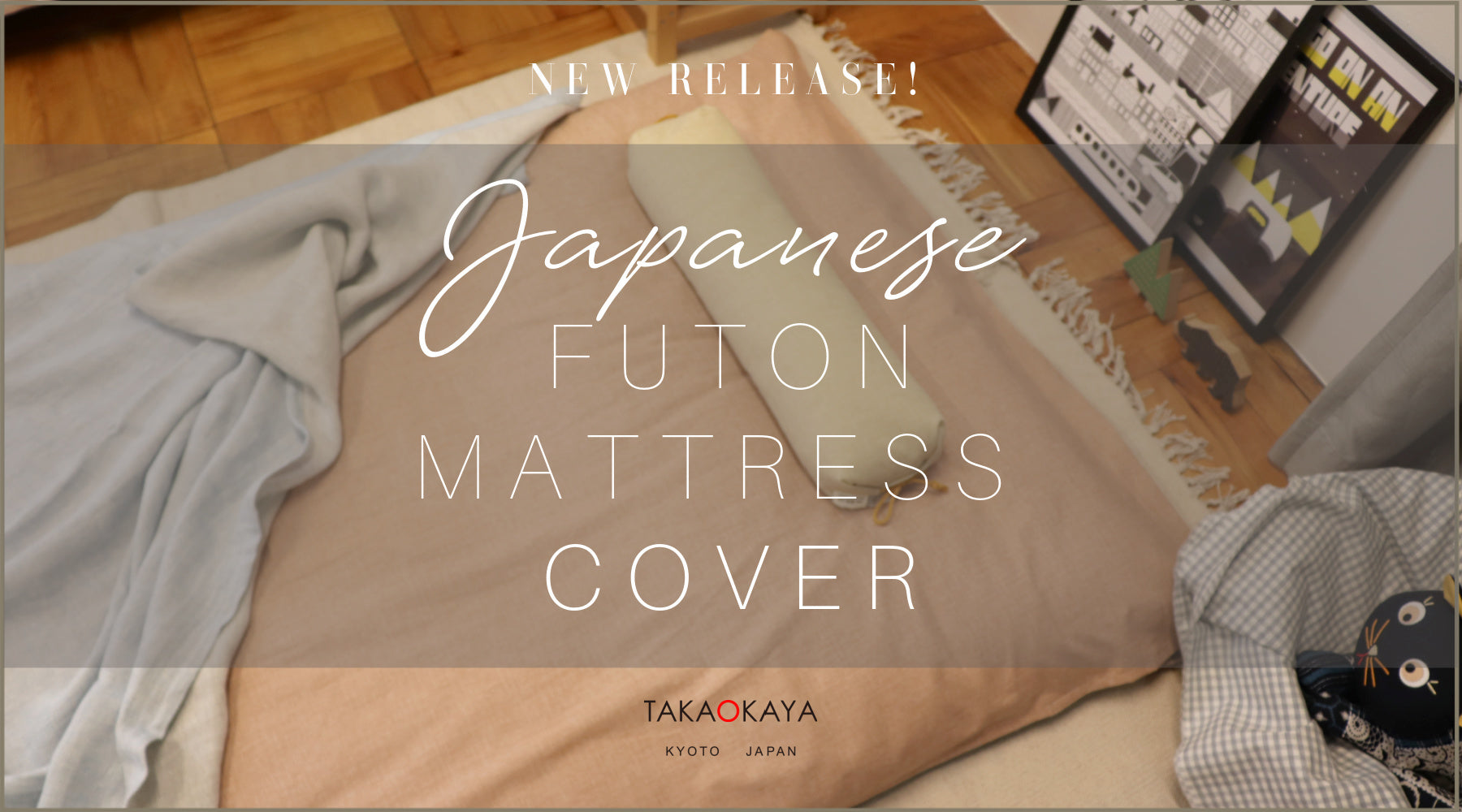 New Release! Japanese Futon Cover Set