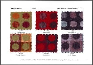 Welsh Wool