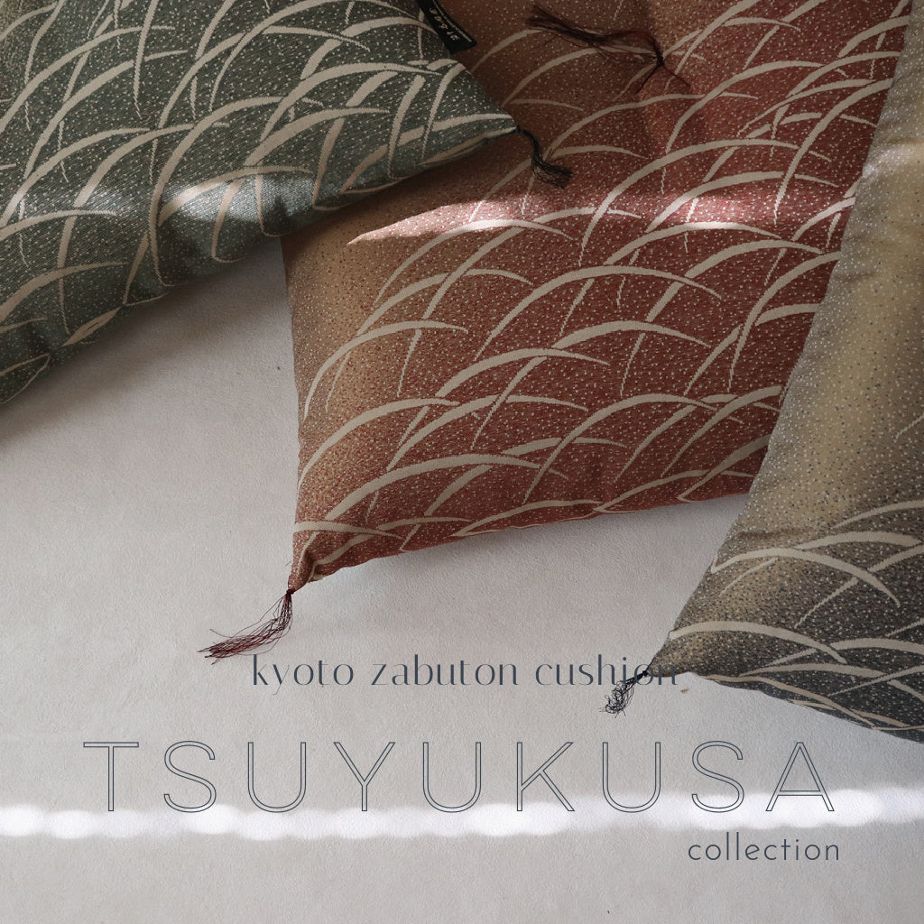 a picture of three cushions under our new Kyoto zabuton cushion tsuyukusa fabric collection. The tree cushions displayed is the green, red, and blue tsuyukusa fabric cushion.