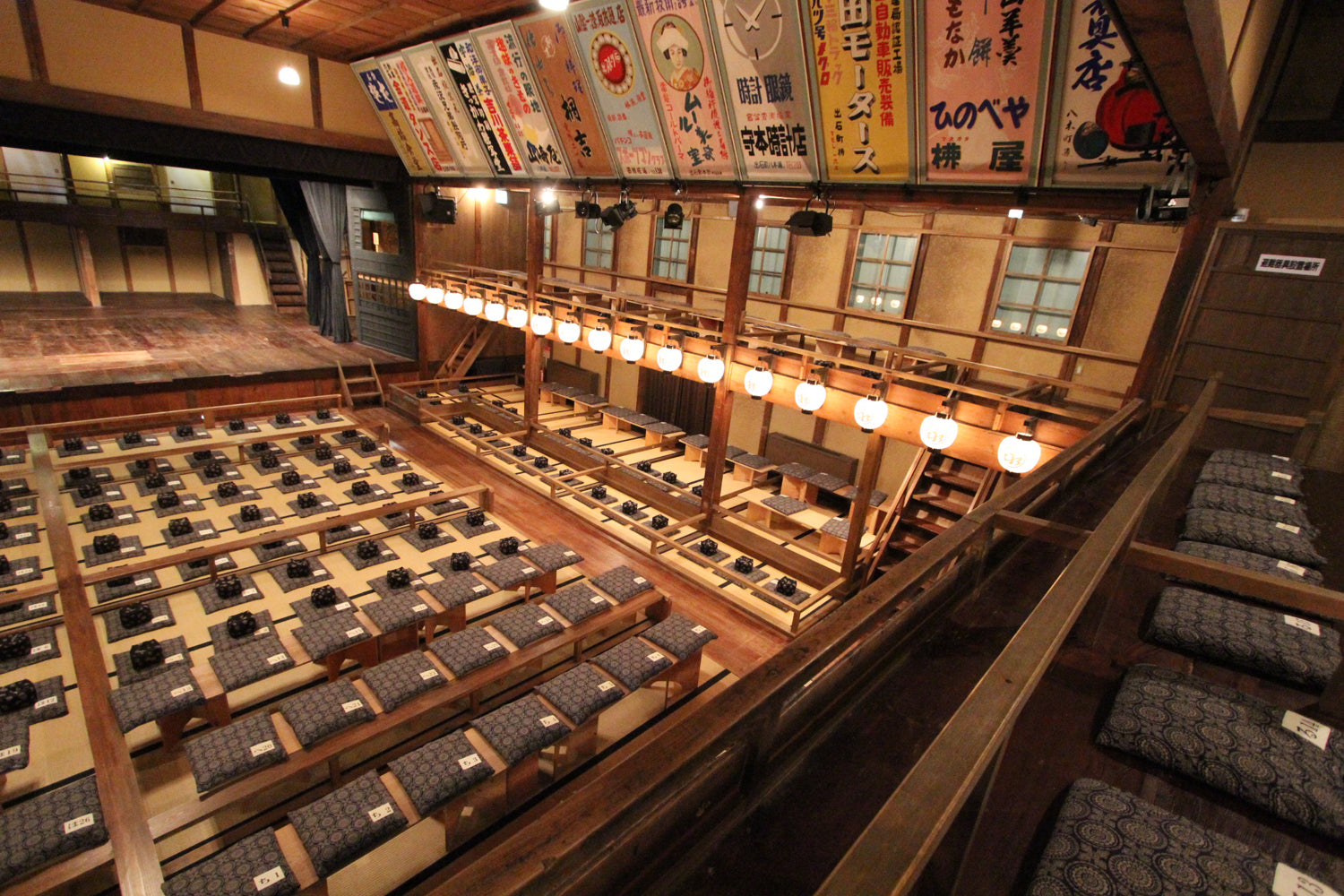 Eirakukan: Japanese traditional theater in Toyooka city, Hyogo