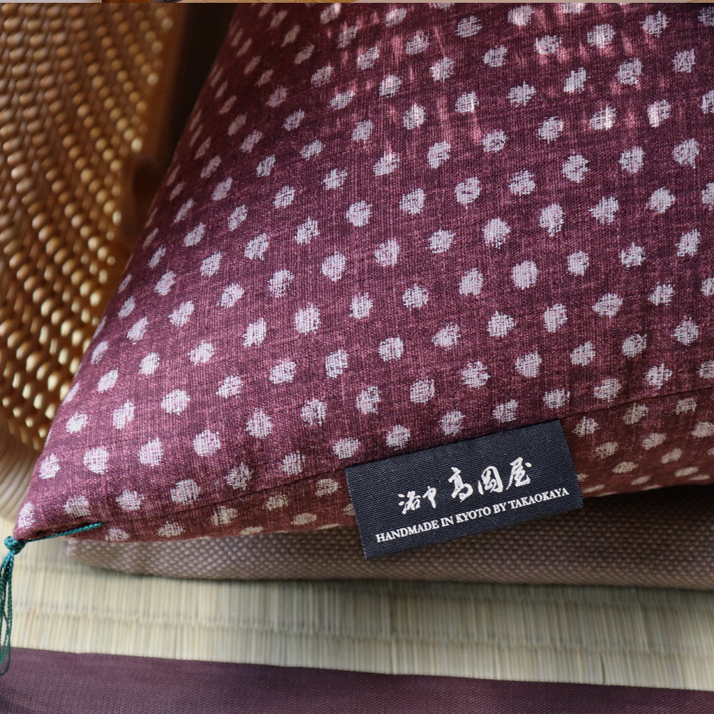 Kyoto Zabuton Cushion | Japanese Pattern - Takaokaya