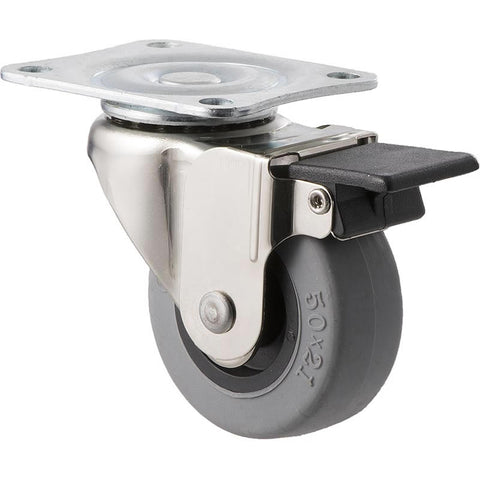 LJP50/LKPBR <span>30 Kg Nickel Swivel Plate Brake 50mm Grey TPE</span>
