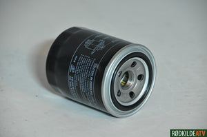 T4682-43172 - FILTER, FUEL - Rødkilde ATV