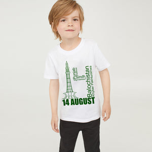 14 August Independence Day Printed Crew Neck T Shirt For Kids-White-NA5974