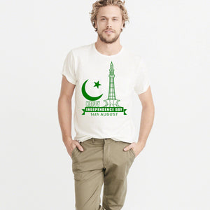 14 August Independence Day Printed Crew Neck T Shirt For Men-White-NA5942