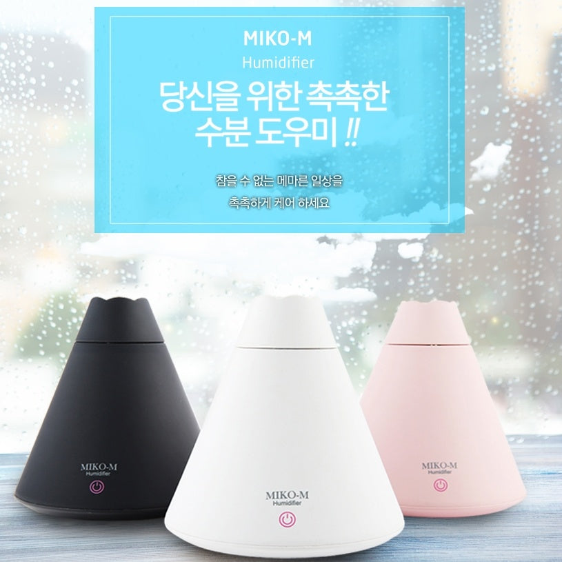 Miko-M Aroma Fragrance Smoke Air Humidifier-NA6670