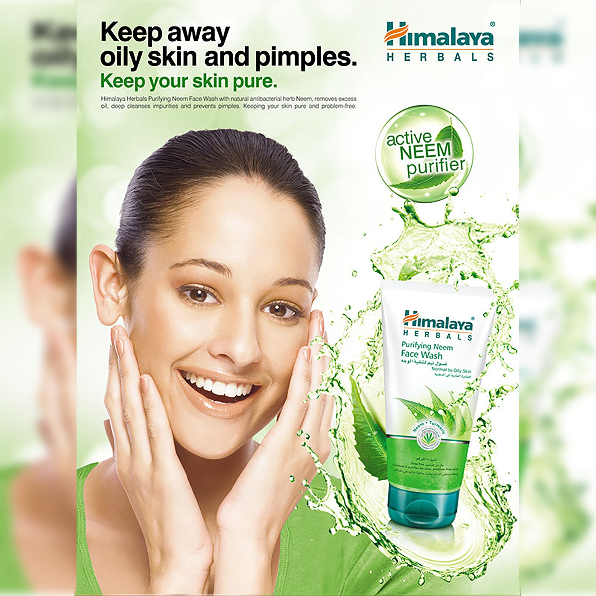 Himalaya Herbals Purifying Neem Face Wash-SK0339