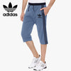 Adidas Cotton Short For Men-Dark Blue & Dark Navy Stripe-NA5326