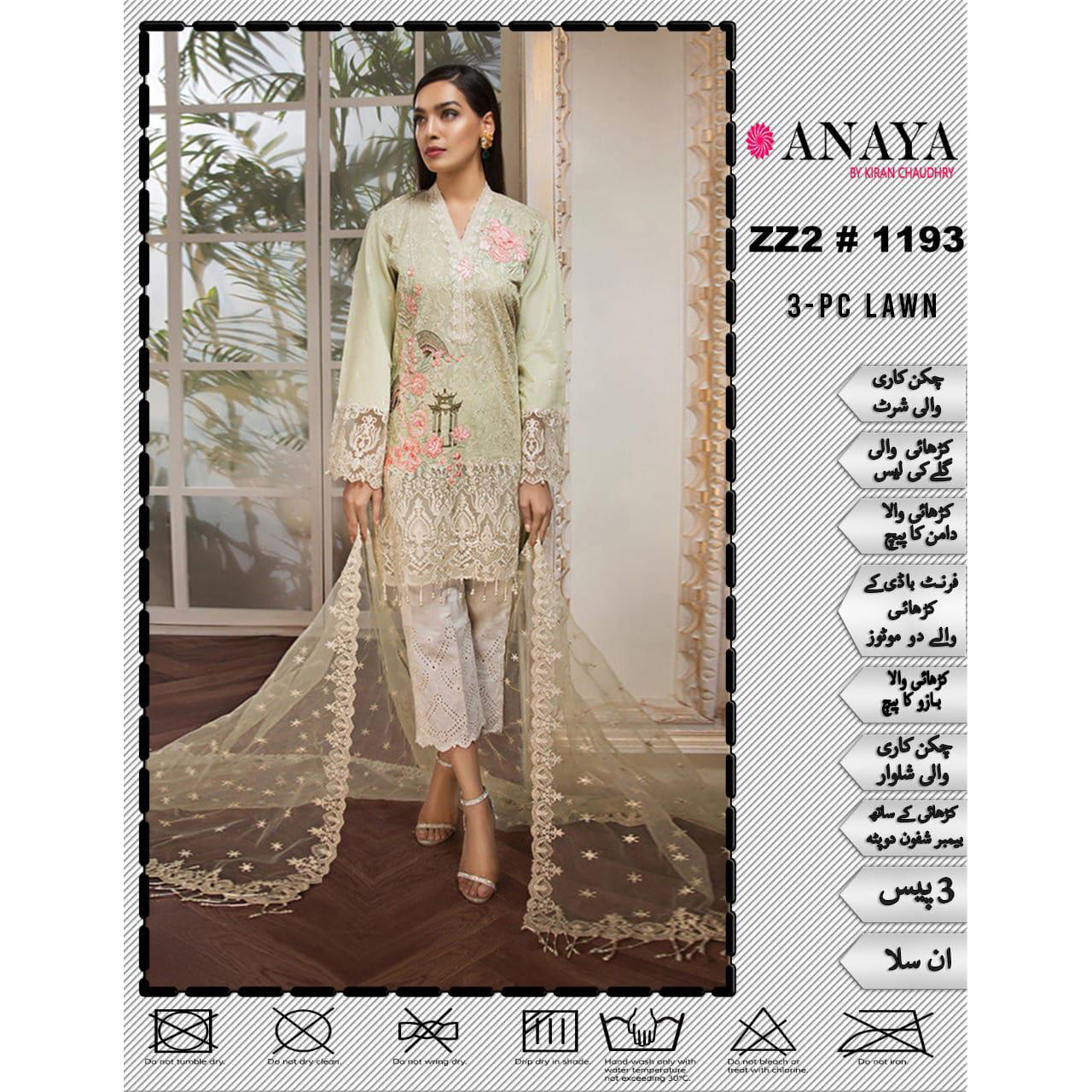 Anaya Lawn Collection 3 Piece Un-stitch Suit For Ladies-NA9422