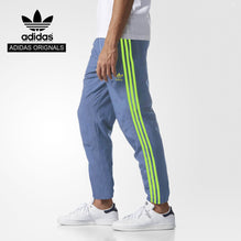 Adidas Cotton Trouser For Men-Light Sky With Parrot Stripes-BE2375