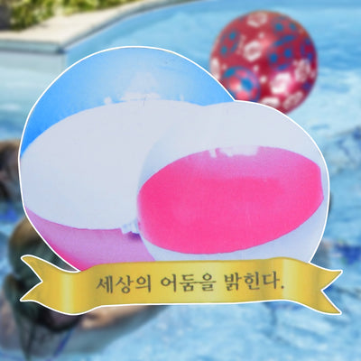 Beach Ball Small PVC Inflatable Football With Light Kickball Outdoor-NA10734