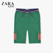 Zara Boys Cargo Short for Kids -Green With Pink Stripes-ZKCS37