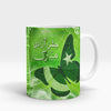 Independence Day Printed Mug-NA5896