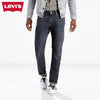 LEVI'S Slim Fit Stretch Denim For Men-Rosy Blue Faded-Levis 22