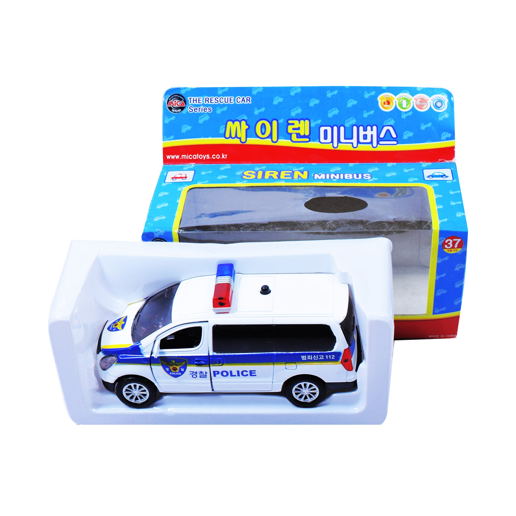 Metal Toy Police Car For Kids-SK002