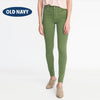 Old Navy Stylish Slim Fit Denim For Ladies-Green-NA5499