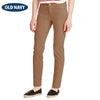 Old Navy Stylish Slim Fit Denim For Ladies-Khaki-NA5979