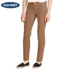Old Navy Stylish Slim Fit Denim For Ladies-Khaki-NA5983
