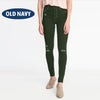 Old Navy Stylish Slim Fit Grinded Style Denim For Ladies-Dark Green-NA5537