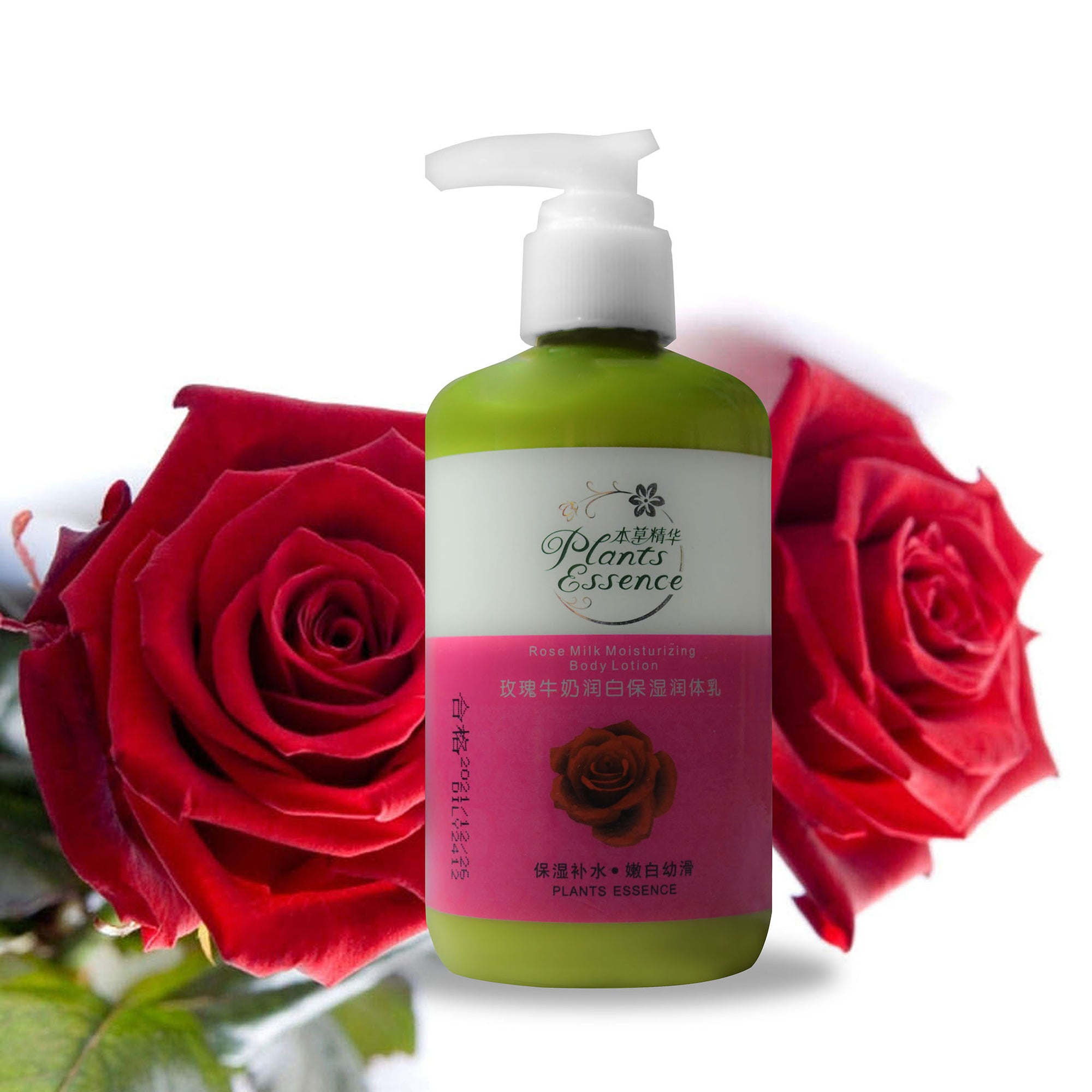 Plants Essence Rose Whitening Moisturizing Body Lotion-NA10371