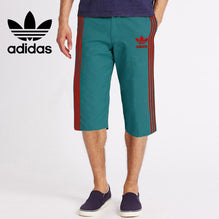 Adidas Cotton Short For Men-Cyan Blue-BE2763