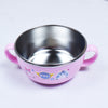 Small Stainless Steel Bowl-NA5865
