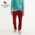 A&F Regular Fit Single Jersey Trouser For Men-Red With Dark Navy Embroidery-NA1197