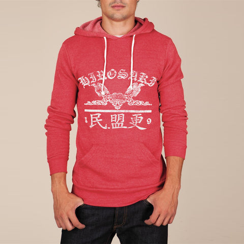 "Men's Cut Label ""Next"" Printed Pullover Hoodie-Pink-SKH27"
