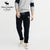 A&F Regular Fit Single Jersey Trouser For Men-Dark Navy With White Embroidery-NA1187