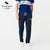 A&F Regular Fit Single Jersey Trouser For Men-Light Navy With White Embroidery-NA1198