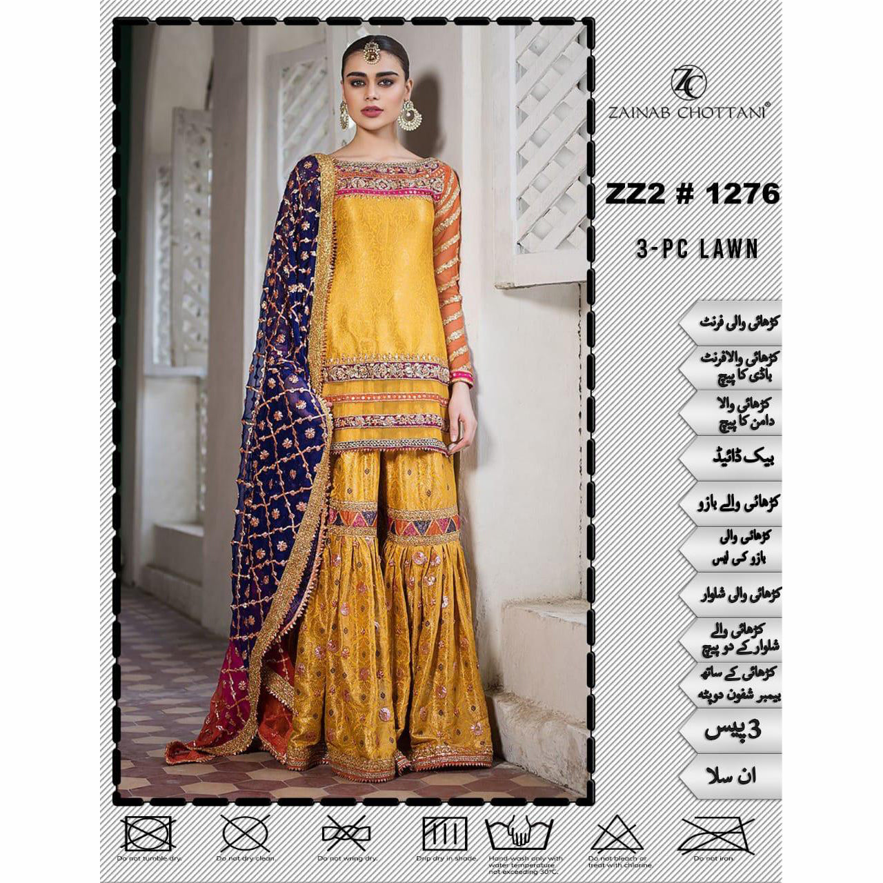 ZAINAB CHOTHANI Lawn Collection 3 Piece Un-stitch Suit For Ladies-NA9421