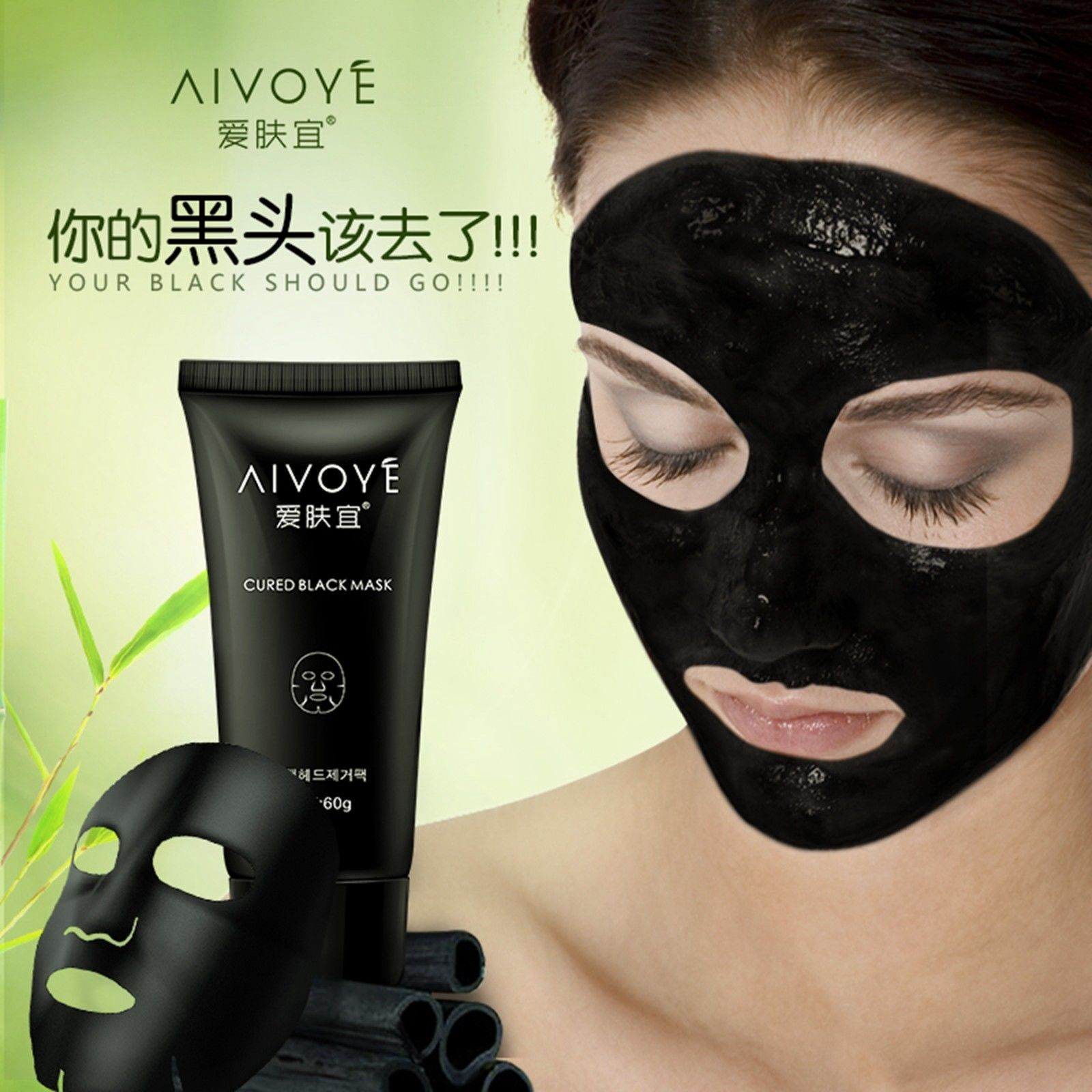 Unisex Cured Black Mask-NA5314
