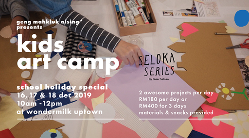 Kids Art Camp 1/3 Days