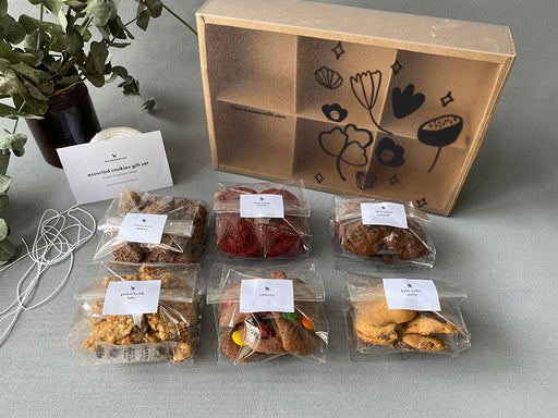 Assorted Cookies Gift Set