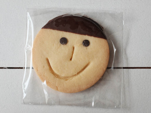 Happy Cookies - 20pcs