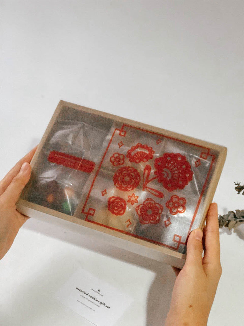 CNY Assorted Cookies Gift Set
