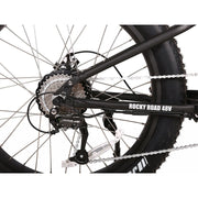 Rocky Road 48v electric mountain bike black gears view