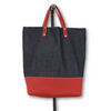 Detroit Denim Limited Edition Red Leather Market Tote, Detroit Denim Consign, Handcrafted Home Goods and Gifts